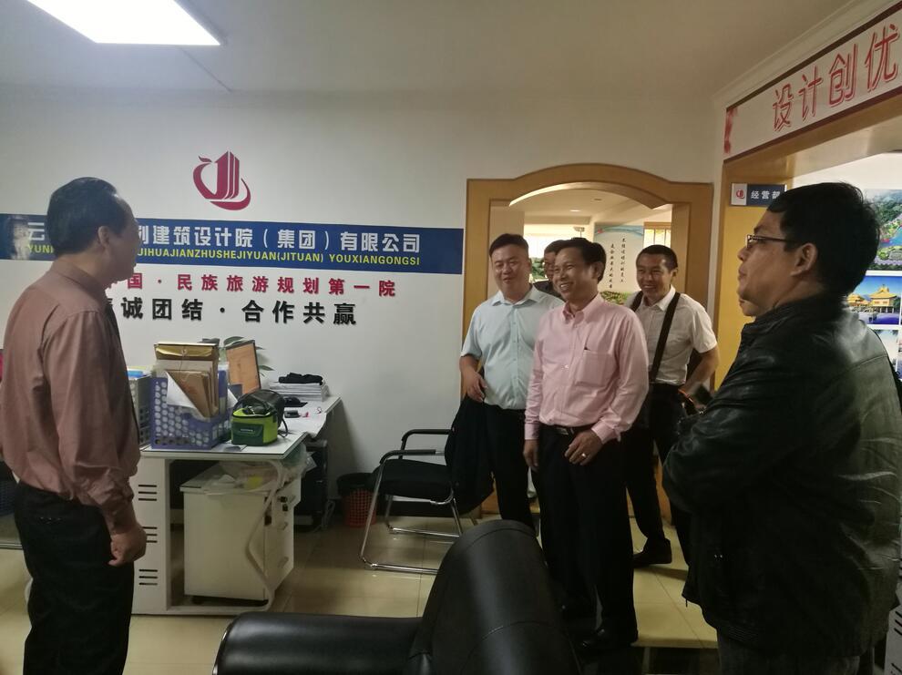 老挝国立大学代表团来访