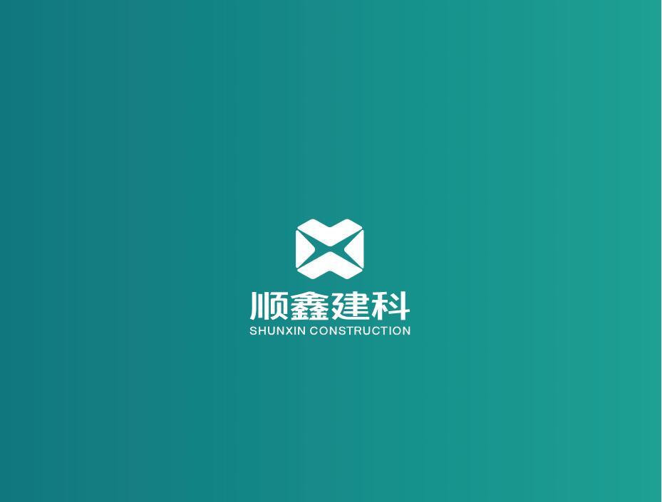 北京顺鑫控股集团有限公司