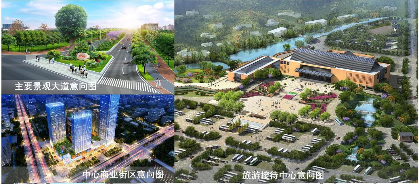 镇宁全域旅游规划项目