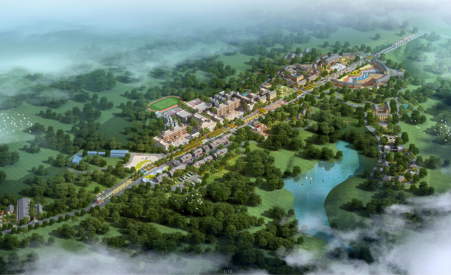 澜沧县雪林佤族乡脱贫固边民族团结示范街规划设计
