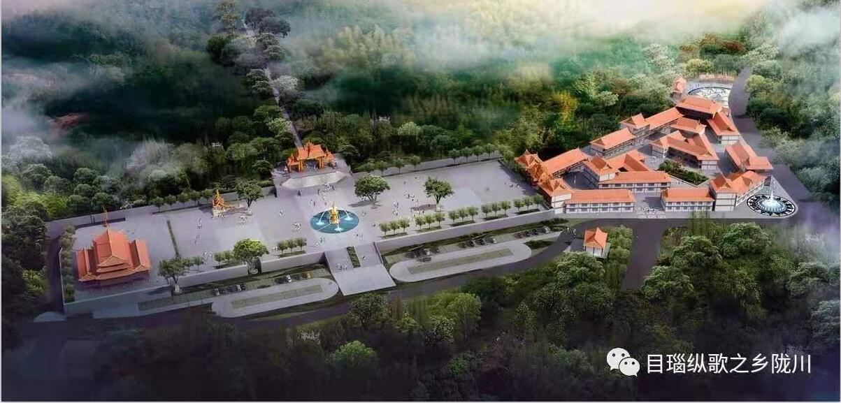 陇川县景罕傣文化传承中心建设项目