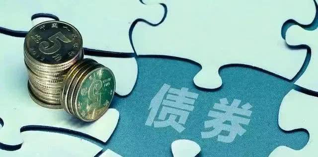 财政部提前下达2020年部分新增专项债务限额1万亿元
