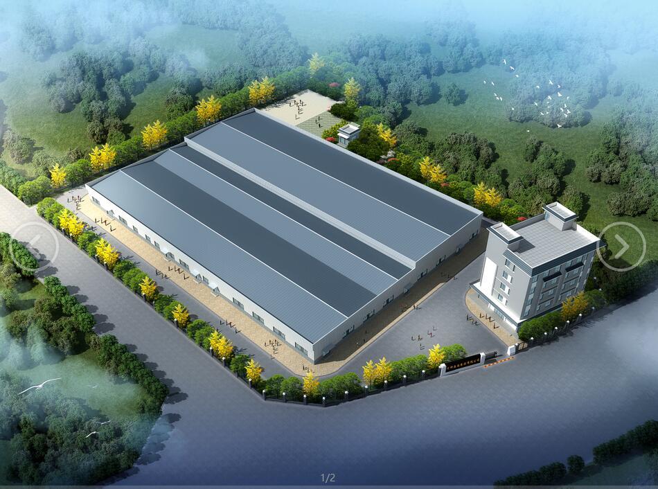 华坪晶南冻干食品建设项目
