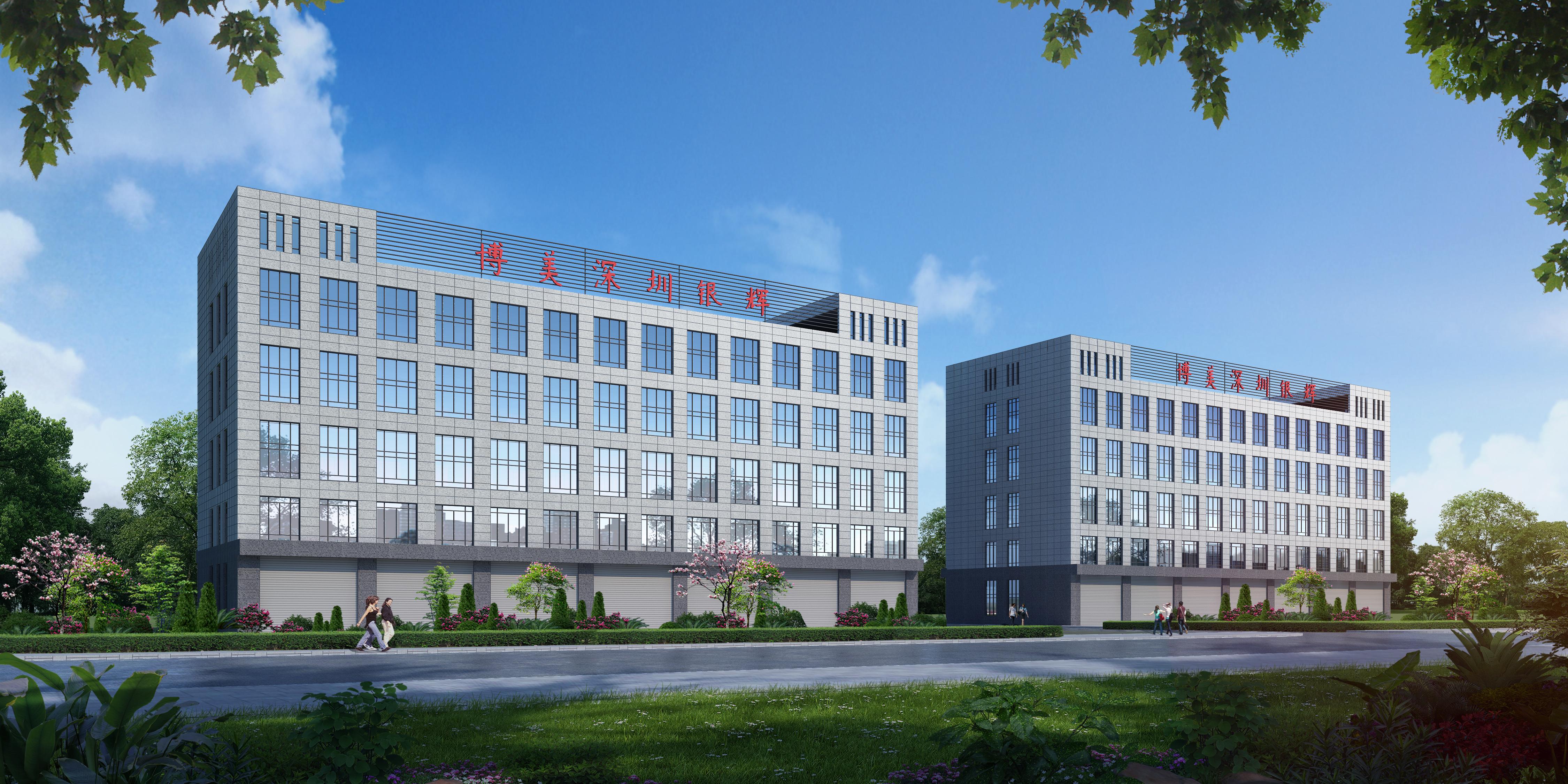 :260万平方米新型屋面装饰材料生产线