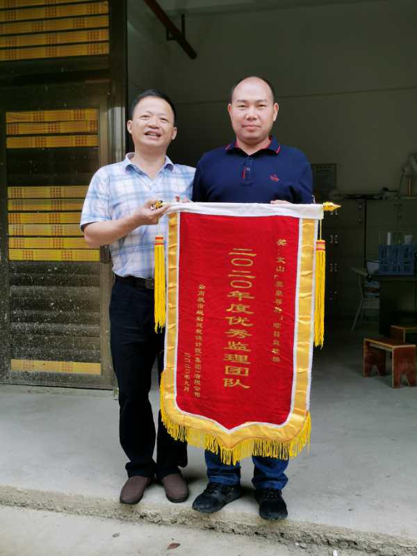 美泉尊府一期项目监理工作得到省住建厅高度赞扬